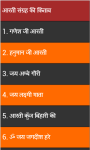 Aarti Sangrah Audio screenshot 4/6