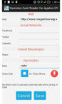 Business Card Reader for Apptivo CRM screenshot 6/6