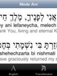 KosherMe screenshot 1/1