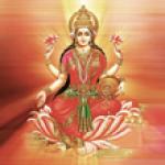 Maa Vaibhav Lakshmi screenshot 1/4