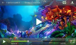 Kascend Video Player screenshot 2/5