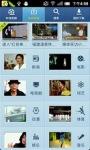 Kascend Video Player screenshot 4/5
