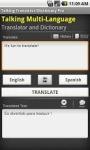 Talking Translator/ Dictionary screenshot 1/3