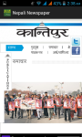 Nepali Newspaper screenshot 4/5