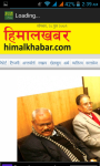 Nepali Newspaper screenshot 5/5