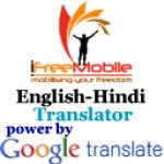 Mobile English-Hindi Translator screenshot 1/1
