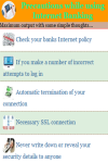 Precautions while using Internet Banking screenshot 2/3