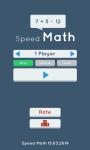 Speed Math screenshot 1/6