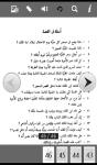 Sleeping Beauty in Arabic screenshot 6/6