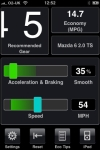 DriveGain screenshot 1/1