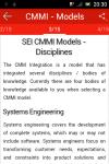Learn SEI CMMI screenshot 2/6