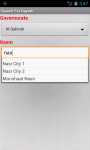Dawayer Masr screenshot 3/4