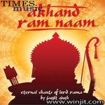 Akhand Ram Naam screenshot 1/2