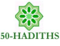 Hadith50 screenshot 1/1