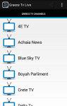 Grecia Tv Live screenshot 1/5