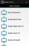 Grecia Tv Live screenshot 2/5