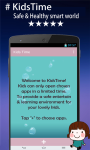 KidsTime Applock screenshot 1/5