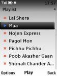 Bhoomi Udaan screenshot 3/4
