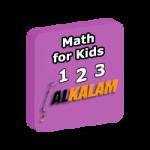 Math for Kids - Arabic screenshot 1/1