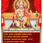 Chalisa Hanuman screenshot 2/2