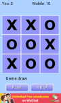TicTac Toe Game screenshot 2/3