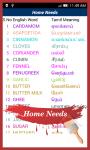 English to Tamil Dictionary Offline screenshot 3/6