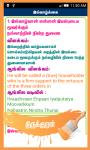 English to Tamil Dictionary Offline screenshot 6/6