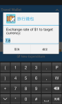 Travel Wallet screenshot 4/5