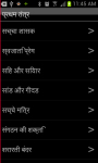 Panchatantra Hindi screenshot 2/3