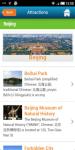 Beijing Guide Hotels Weather screenshot 1/5