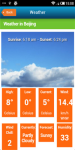 Beijing Guide Hotels Weather screenshot 5/5