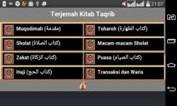 Terjemah Fathul Qarib screenshot 1/1