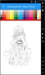 Tokyo Ghoul Coloring Book screenshot 1/4