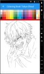 Tokyo Ghoul Coloring Book screenshot 2/4