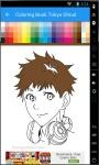 Tokyo Ghoul Coloring Book screenshot 3/4