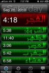 Kuwait Prayer Times screenshot 1/1