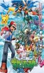 Pokemon XY HD Wallpaper screenshot 1/1