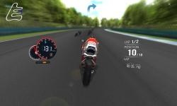 Real Moto screenshot 2/6