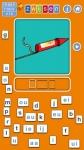 Maan roos vis letterlegger optional screenshot 3/6