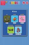 Maan roos vis letterlegger optional screenshot 5/6
