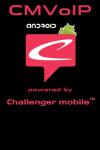 CMVoIP SIP Client screenshot 1/1