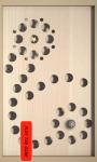 Shake n Roll Labyrinth screenshot 3/6