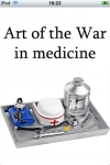 The Art of War in Medicine (with search) screenshot 1/1
