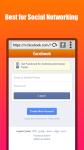 Cheetah Mobile Browser screenshot 4/5