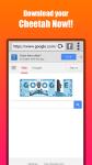 Cheetah Mobile Browser screenshot 5/5