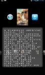 Movie2k Player screenshot 3/3