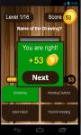 Welding Game screenshot 4/5