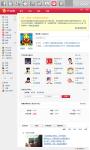 Socialbar screenshot 4/5