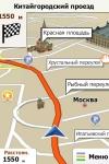 Navigation for Russia - iGO My way 2010 screenshot 1/1