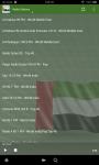 United Arab Emirates Radio Stations screenshot 1/3